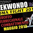 Il 4 maggio 2013, presso il Palazzetto dello Sport di Vermicino (RM) situato in via di vermicino km 2,500, si svolgerà il I° trofeo Interregionale ROMA FIGHT 2013 Cadetti A...